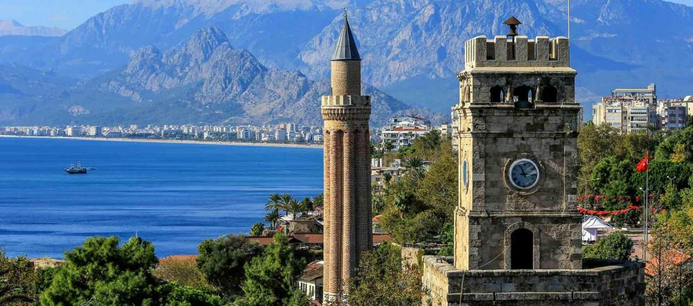 ANTALYA CITY CENTER